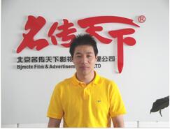 北京名传天下影视广告配音公司