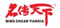 北京配音公司